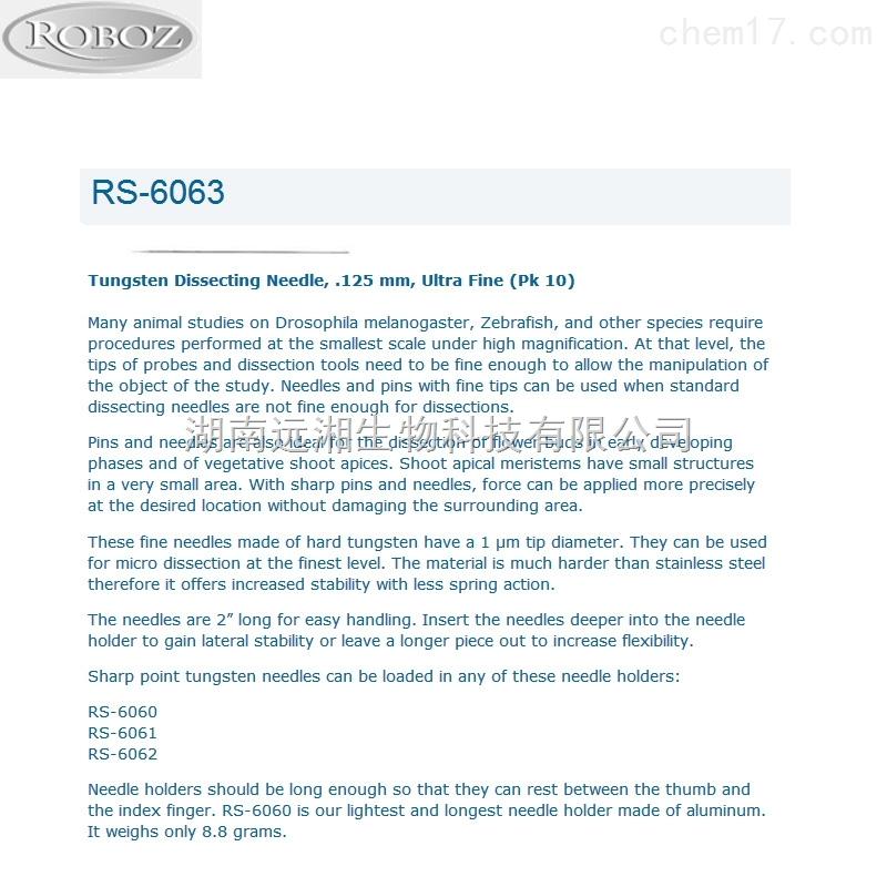 Roboz解剖针RS-6063 Roboz昆虫解剖针RS-6064 动物解剖针RS-6065