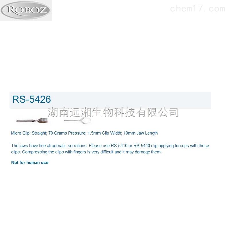 Roboz血管夹RS-5426 精细血管夹 显微血管夹 动物血管夹