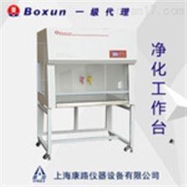 上海博迅BJ-2CD升级型垂直净化工作台