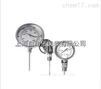 电接点双金属温度计【型号:WSSX-451】
