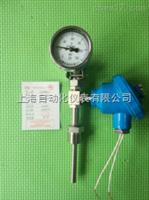 WSSP-311远传双金属温度计 上海自动化仪表三厂