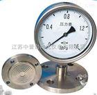 YML、MF隔膜耐震压力表