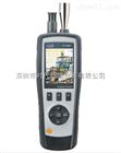 華南DT-9880華南DT-9880_塵埃粒子計數器_深圳DT-9880_塵埃粒子計數器 DT-9880