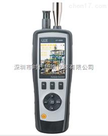 华南DT-9880尘埃粒子计数器