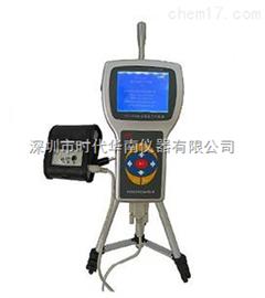 华南_CLJ-3016激光尘埃粒子计数器