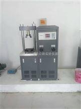TYE-300B型河北数显液压式压力试验机专业生产销售现货