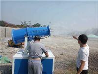 国内产品炮雾机喷雾机、除尘抑尘、降温使用安全、灵活方便、性价比高