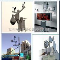 供建筑工程扬尘噪声自动监测系统、实时在线发布监测数据