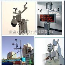 OSEN-YZ供建筑工程扬尘噪声自动监测系统、实时在线发布监测数据