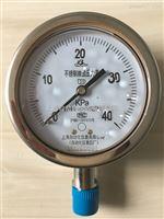 Y-150A不锈钢压力表0-6MPa