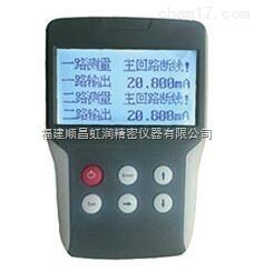 虹润推出手持式中文编程器
