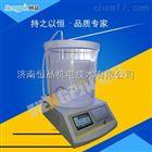 HP-MFY-02触控式智能密封仪 /牛奶包装袋密封仪生产厂家