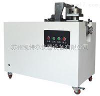 K-LQP-B新款交联电缆切片机生产厂家供货快