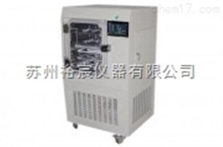 YC-10N土壤冷冻干燥箱(普通型)