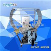 HPK-100纸箱厂专用自动捆绑机