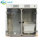 星晨双箱氧环境动物试验箱CJ-DO2 245厂家