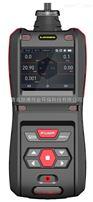 LB-MS4X单一有毒有害气体便携式泵吸检测仪青岛路博国产高性价比