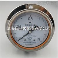 上海自动化仪表四厂Y-60B-F/Y-60BF不锈钢压力表厂家