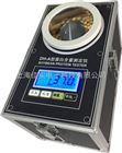 DH-A哈尔滨大豆蛋白仪/便携式大豆蛋白检测仪/大豆蛋白含量检测仪