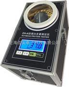 大豆蛋白测量仪