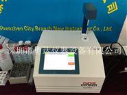 檢測牛奶冰點的儀器 CryoStar-I牛奶冰點測定儀