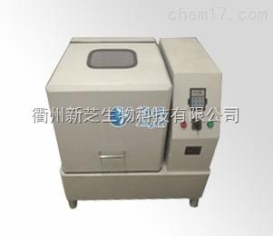 上海净信土壤研磨机