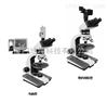 YXKY0086K偏反光显微镜