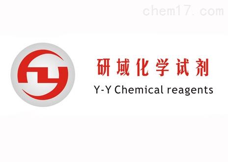 11-二苯基-2-苦基肼,分析标准品,HPLC≥98%