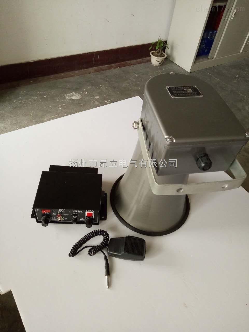 多用途设备喊话报警器BC-2B/2Y/2II