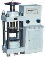 TYE-2000E數顯式TYE-2000E壓力試驗機壓力試驗機工作原理恒勝偉業提供技術指導