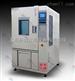 中山JW-1002高低温试验箱