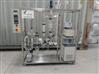 山东青岛客户定制的短程分子蒸馏(增强型)
