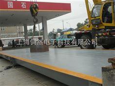 scs80吨电子地磅/电子汽车衡/电子衡器