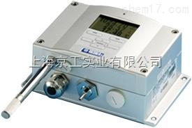 DMT348传感器