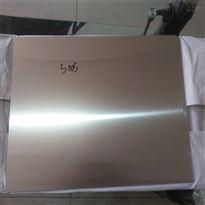 天津1060铝板 LY12铝板 5052铝板 6063铝板价格