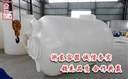 贵州10吨化工防腐塑料储罐