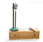 上海比长仪批发价,水泥比长仪构造