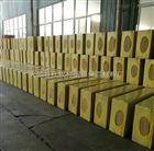 厂家供应建筑内外墙专用岩棉板*南方用隔热型岩棉板*低密度填充用岩棉板