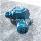 EX-Z-7.55.5KW中壓防爆鼓風機廠家