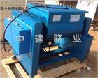 強製式混凝土雙臥軸攪拌機