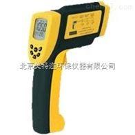 香港?,擜R872D+紅外線測溫儀價格