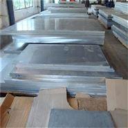 镉板价格 电极用镉板 核电站乏燃料格架专用镉板