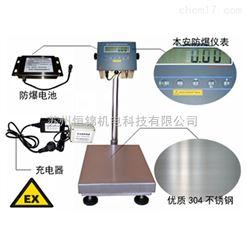TCS苏州300kg不锈钢防爆电子秤