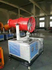 除塵設備霧炮機濕式霧化機