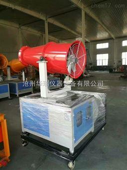 HR-WPJ除尘设备雾炮机湿式雾化机