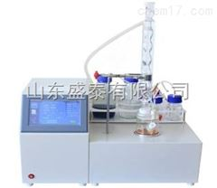 全自动油脂酸价测定仪 酸价测定仪