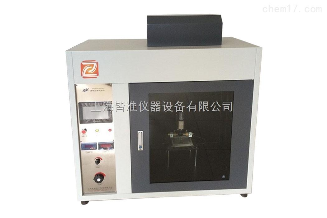 LDQ—II触摸屏漏电起痕试验箱