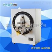 HP-TD500型纸板挺度测定仪专业生产厂家