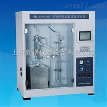 SYD-9168上海減壓餾程測定儀 SYD-9168石油產品減壓蒸餾測定器