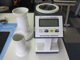 PM8188-Akett穀物水分儀特價促銷